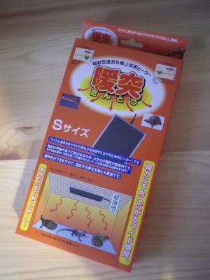 007_convert_20121218005858.jpg