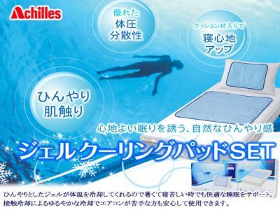 繧イ繝ォ繝代ャ繝雲convert_20120611002338