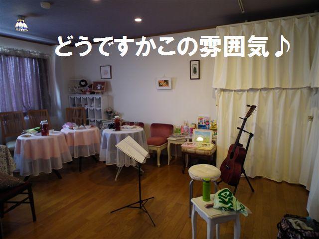 生音弾き語り (5)