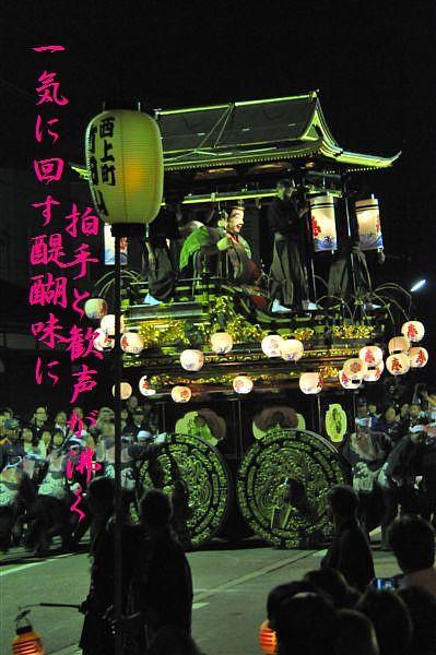 城端曳山祭 (7)