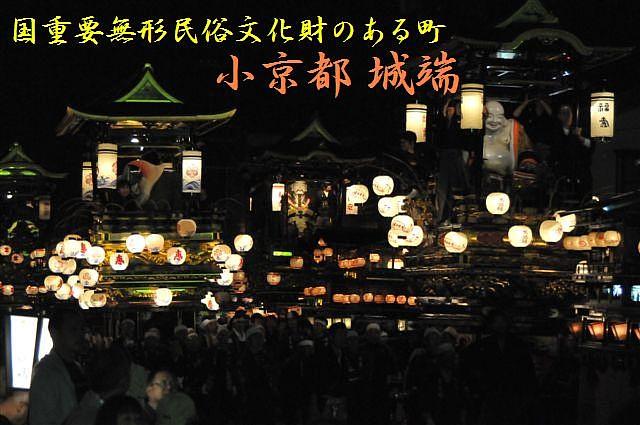 城端曳山祭 (9)