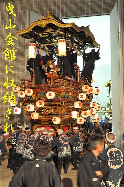 城端曳山祭 (14)