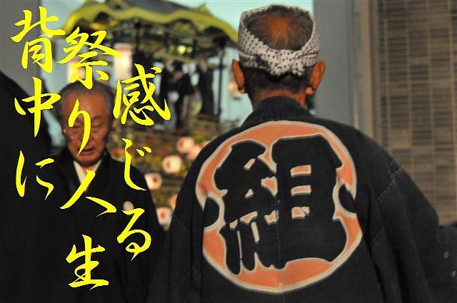 城端曳山祭 (15)