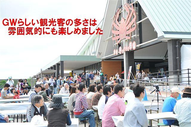 新湊きっときと市場1th (4)