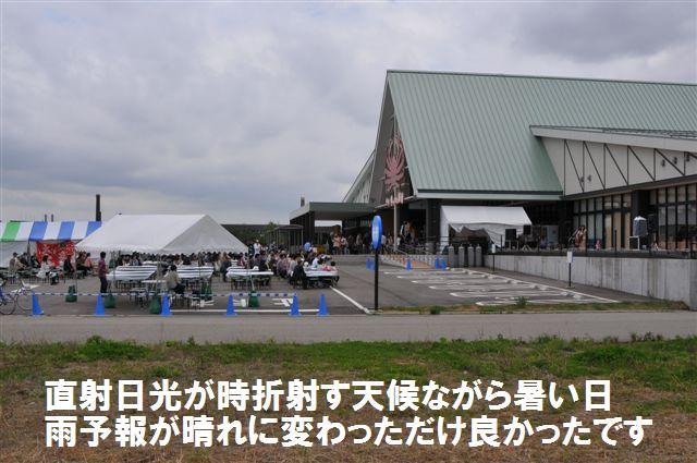 新湊きっときと市場1th (13)