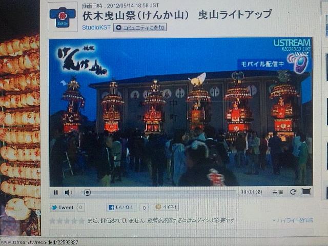 伏木曳山祭 (3)