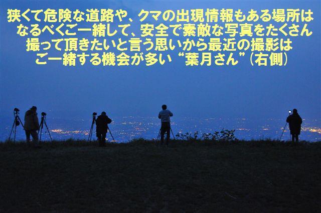 趣味友 (1)