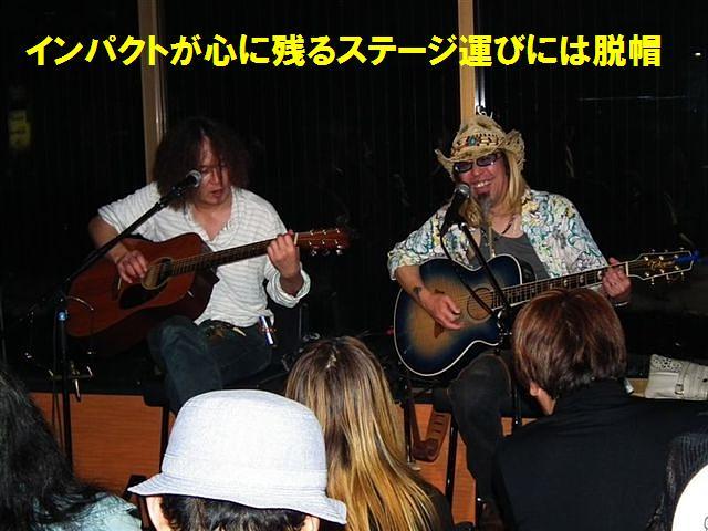 富山入りライブ♪