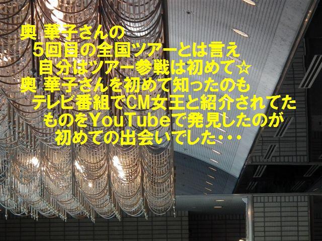 石川県文教会館ロビー
