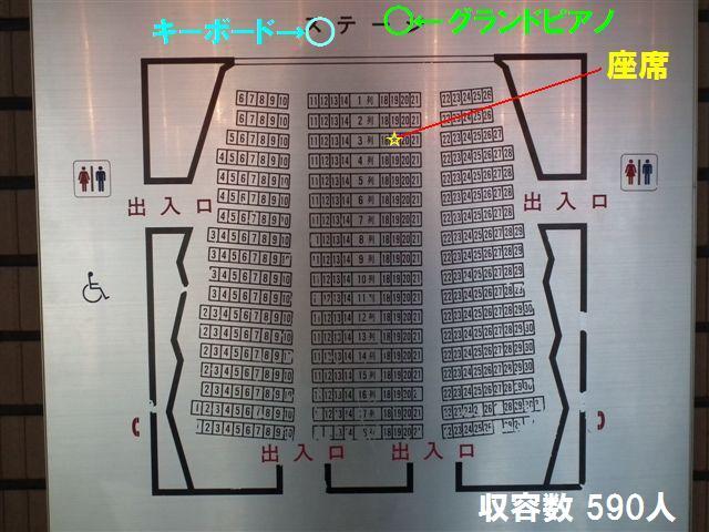 石川県文教会館ホール