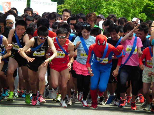 フルマラソン・スタート (2)