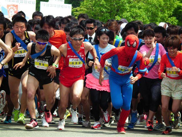 フルマラソン・スタート (3)