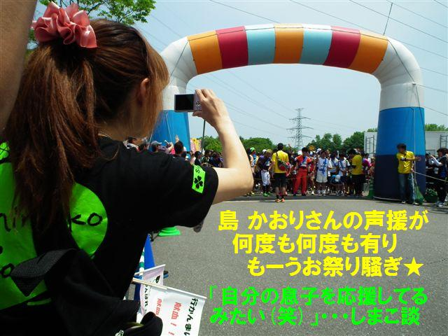 ハーフマラソン・スタート (2)