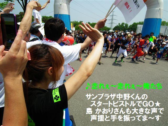 ハーフマラソン・スタート (3)
