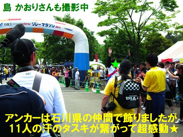 念願の完走ゴール (1)
