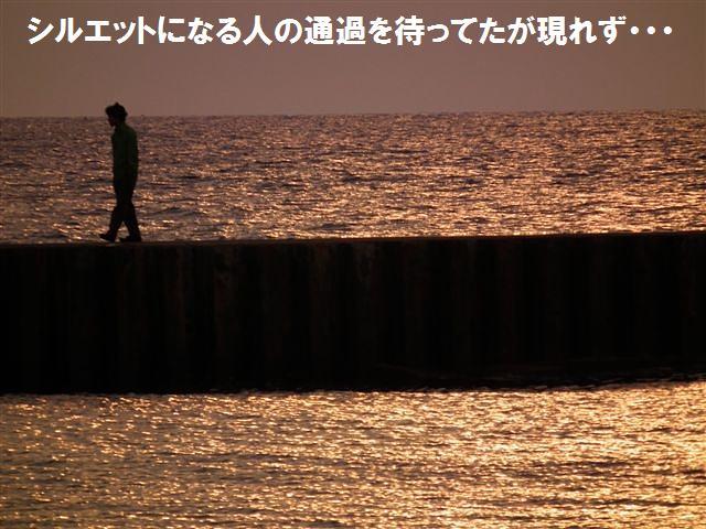 内灘マリーナ (2)