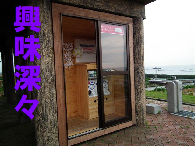 恋人の聖地 (3)