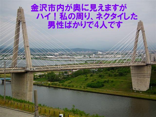 恋人の聖地 (5)