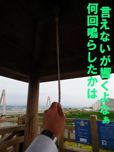 恋人の聖地 (8)