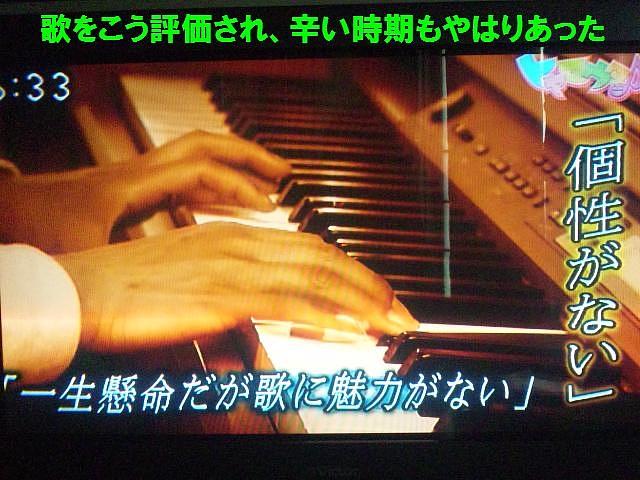 トヤマウタ (3)