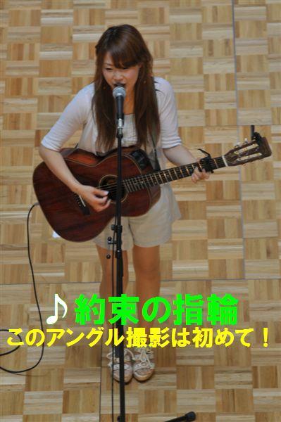 オープニングライブ (3)