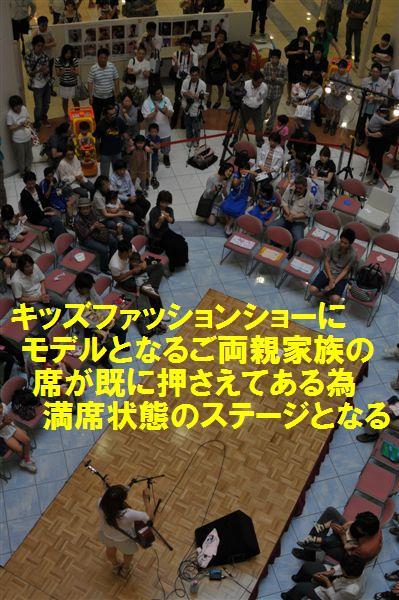 オープニングライブ (4)