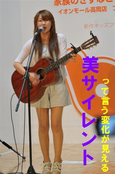 オープニングライブ (7)