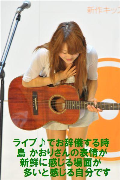 オープニングライブ (9)