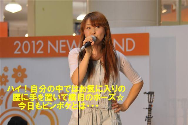 オープニングライブ (11)