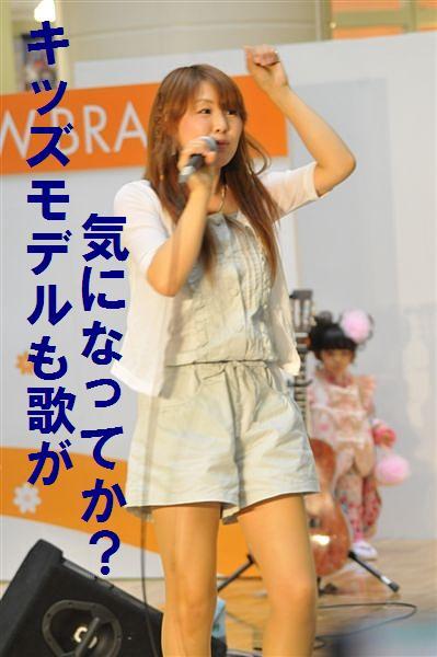 オープニングライブ (12)