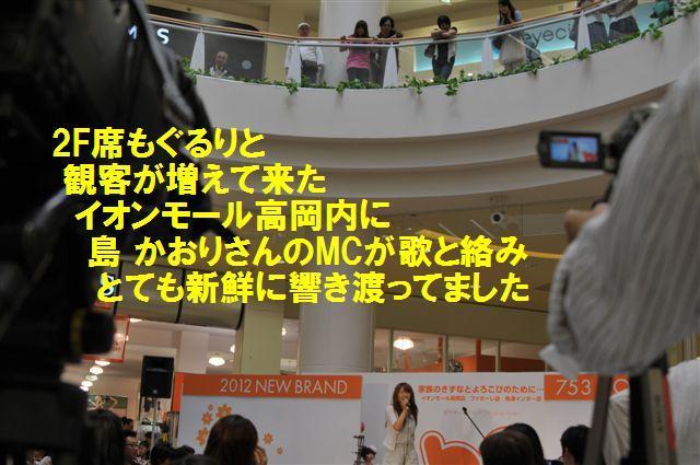 オープニングライブ (13)