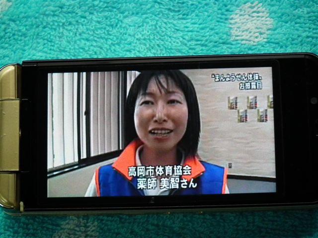 ニュース 富山人 (4)
