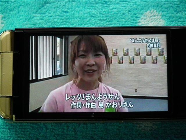 ニュース 富山人 (5)