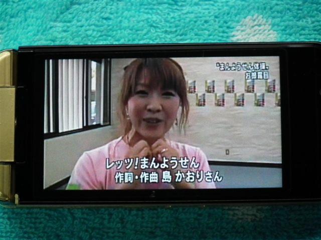 ニュース 富山人 (6)