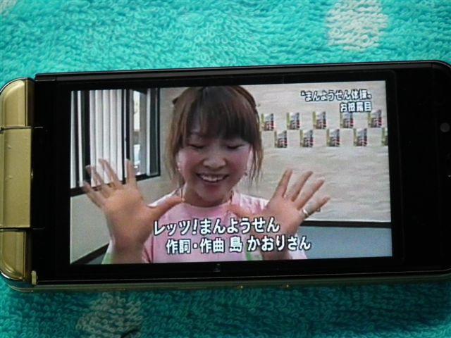 ニュース 富山人 (7)