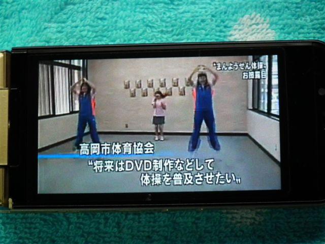 ニュース 富山人 (9)