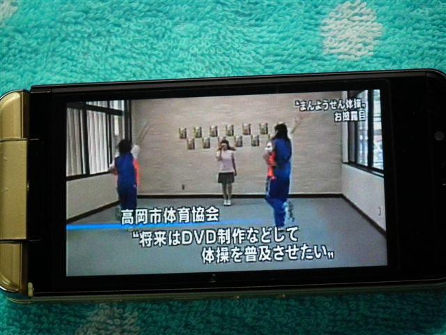 ニュース 富山人 (11)