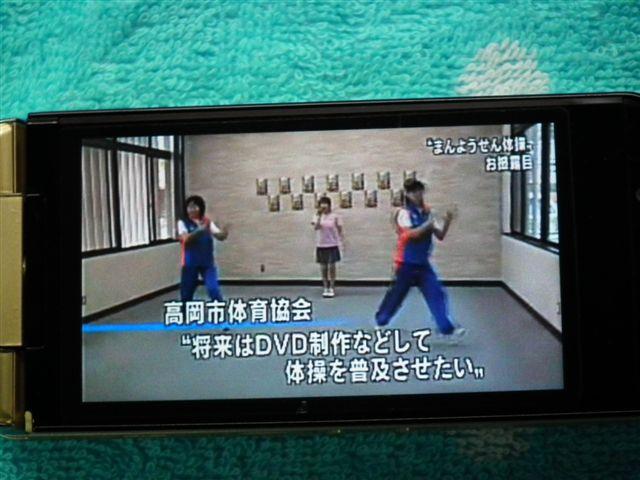 ニュース 富山人 (12)