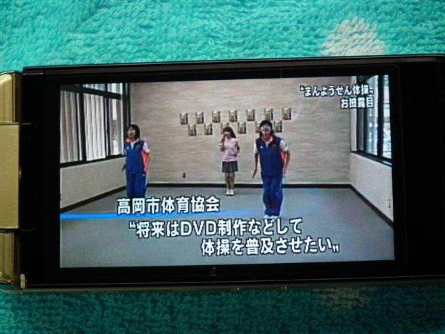 ニュース 富山人 (13)