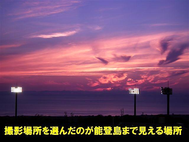 富山県魚津市から (3)