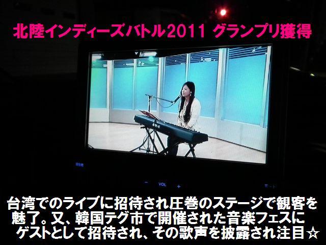 千寿さんの音楽♪ (2)