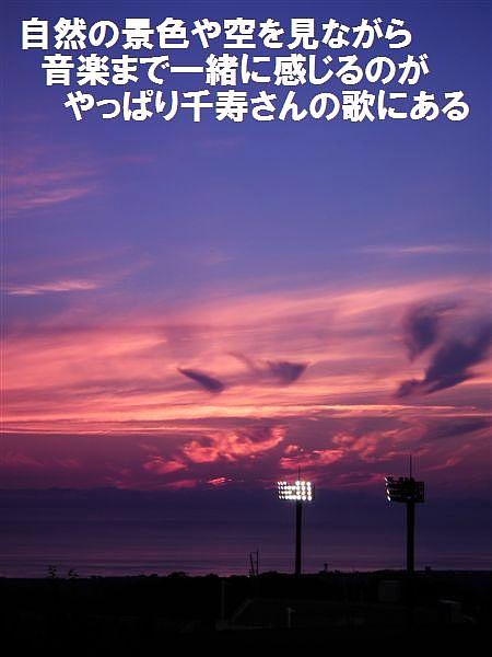 富山県魚津市から (4)