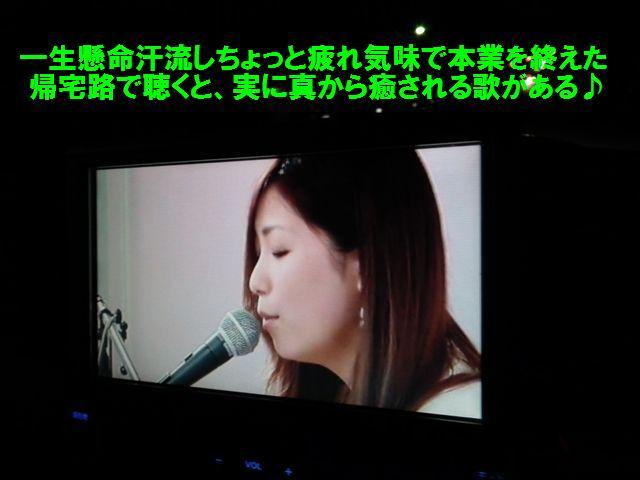 千寿さんの音楽♪ (3)
