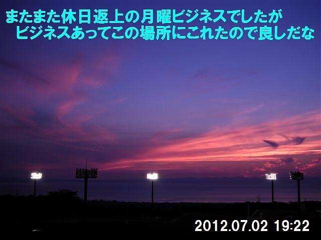 富山県魚津市から (5)