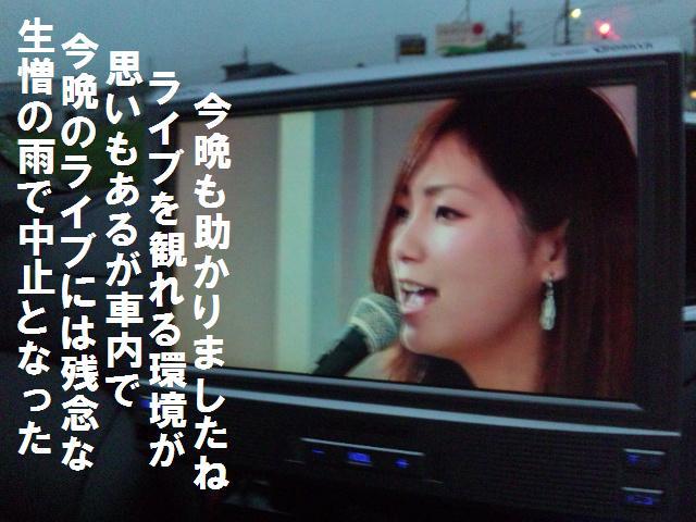 千寿さんの音楽♪ (4)