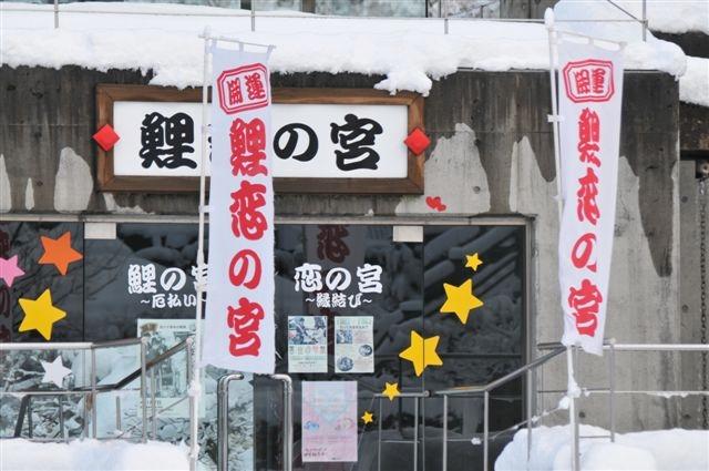 庄川峡 船の旅 (5)