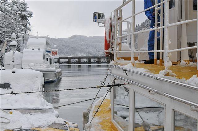 庄川峡 船の旅 (35)