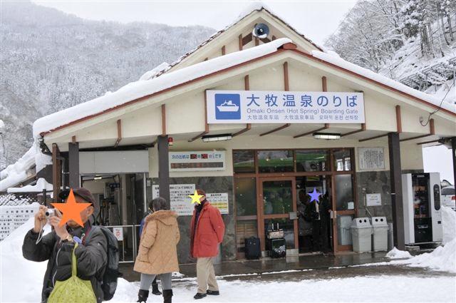 庄川峡 船の旅 (38)