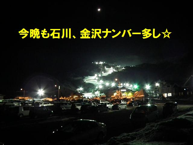 Enjoy Snow (5)
