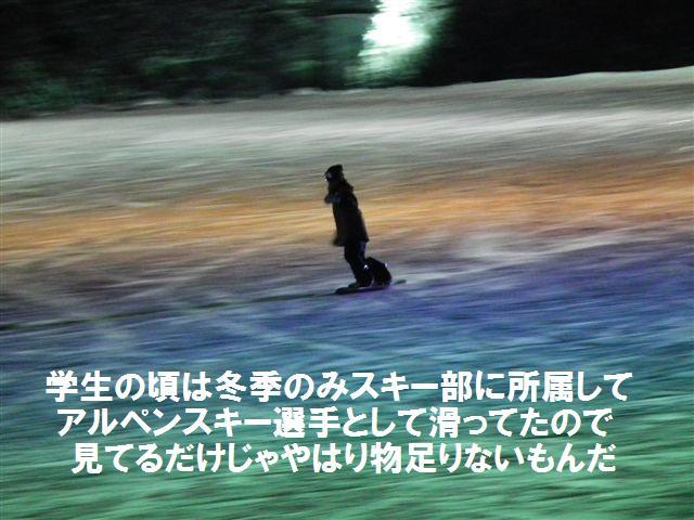 Enjoy Snow (10)